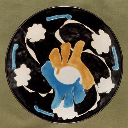 Doorsnee 48 cm 1996 - 2001